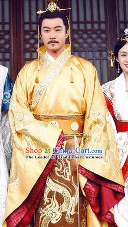 Chinese Ancient Emperor Wu of Han Dynasty Liu Che Imperial Robe Replica Costume for Men