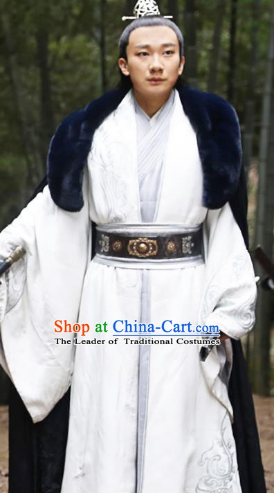 Chinese Ancient Nirvana in Fire Royal Highness Xiao Yuanqi Replica Costume for Men