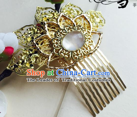 Chinese Handmade Classical Hair Accessories Hairpin Hair Stick Hanfu Golden Lotus Hair Comb for Women
