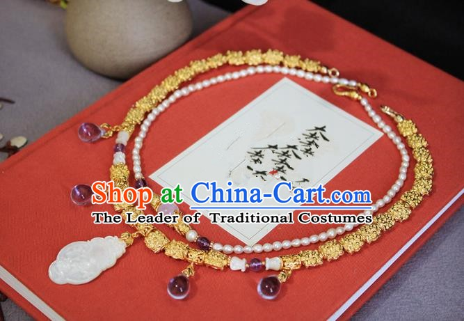 Chinese Handmade Classical Accessories Princess Purple Crystal Necklace Hanfu Necklet for Women
