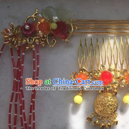 Traditional Chinese Ancient Princess Hair Accessories Golden Hairpins and Hair Comb for Women