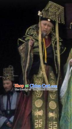 Chinese Ancient Tang Dynasty Emperor Li Longji Replica Costume and Headpiece Complete Set for Men