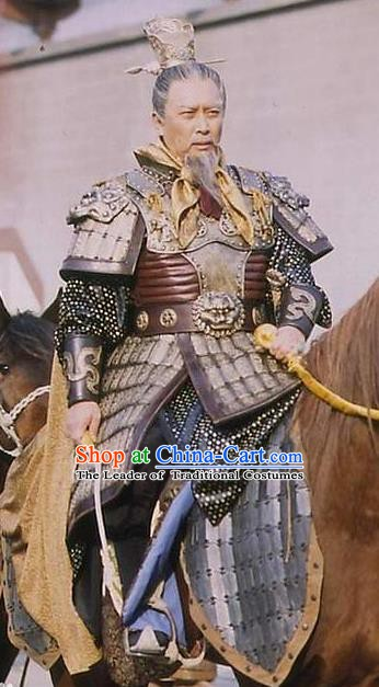 Chinese Ancient Tang Dynasty Emperor Li Longji Replica Costume Helmet and Armour for Men