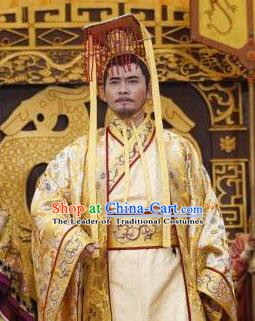 Chinese Ancient Sui Dynasty Emperor Yang Guang Replica Costume and Headpiece Complete Set for Men