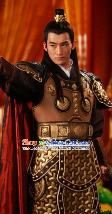 Chinese Ancient Emperor Xuanzong of Tang Dynasty Li Longji Armour Replica Costume for Men
