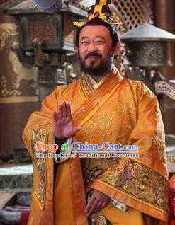 Chinese Ancient Tang Dynasty General Cheng Yaojin Replica Costume for Men