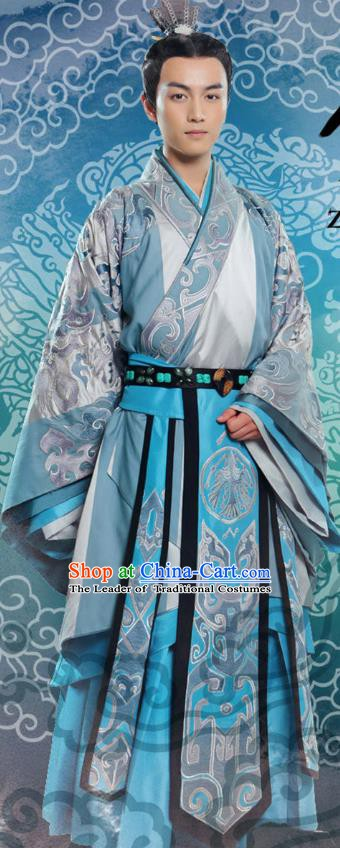 Chinese Ancient Young Emperor of Han Dynasty Liu Fuling Replica Costume Embroidered Imperial Robe for Men