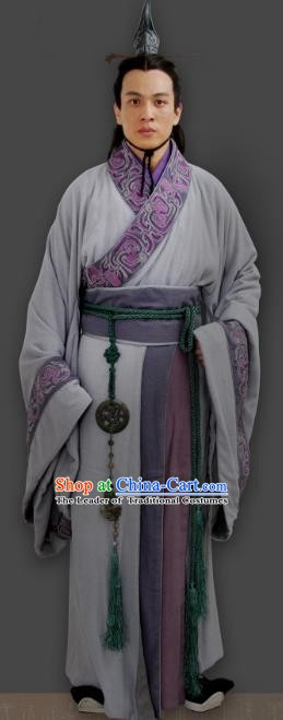 Chinese Ancient Qin Dynasty Crown Prince Fu Su Replica Costume for Men