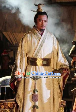 Traditional Chinese Qin Dynasty First Emperor Ying Zheng Replica Costume for Men