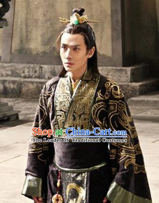 Traditional Chinese Ancient Qin State Prince Ying Zhu Replica Costume for Men