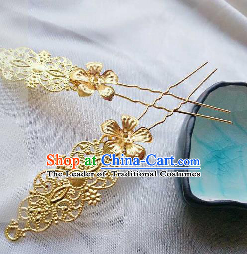 Chinese Traditional Ancient Hair Accessories Classical Golden Hair Clip Hanfu Hairpins for Women
