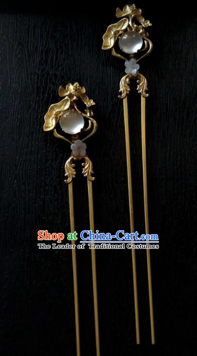 Chinese Traditional Ancient Hair Accessories Classical Hairpins Hanfu Hair Stick Headwear for Women