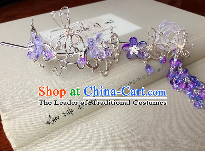 Traditional Handmade Chinese Ancient Classical Hair Accessories Hairpins Purple Flowers Hair Stick for Women