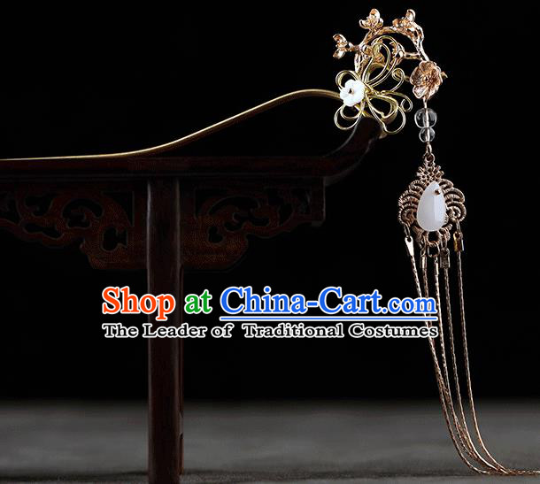 Chinese Traditional Handmade Hair Accessories Ancient Golden Tassel Hairpins Hanfu Shell Step Shake for Women