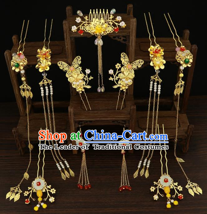 Chinese Traditional Handmade Hair Accessories Xiuhe Suit Golden Hair Comb Ancient Hairpins Step Shake for Women
