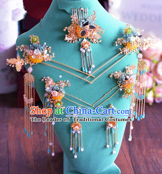 Chinese Ancient Handmade Hair Accessories Bride Jade Hair Comb Traditional Hairpins Complete Set for Women