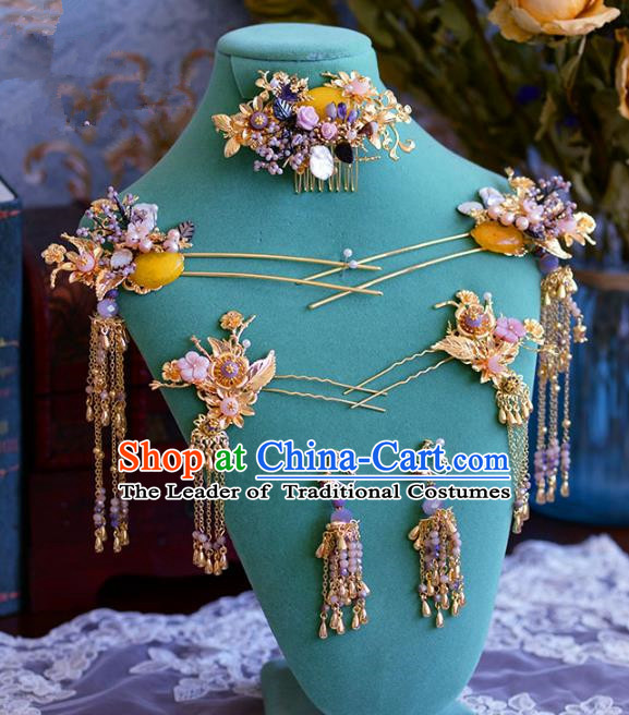 Ancient Chinese Handmade Hair Accessories Xiuhe Suit Phoenix Coronet Hairpins Complete Set for Women