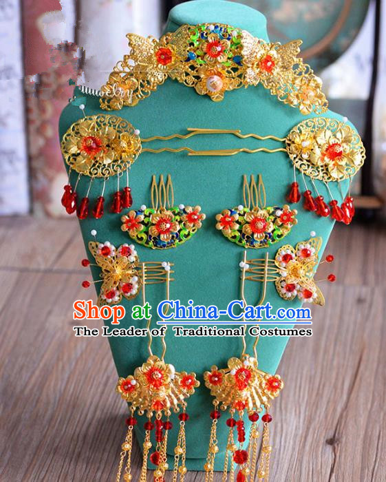 Ancient Chinese Handmade Classical Hair Accessories Palace Hairpins Butterfly Phoenix Coronet Complete Set for Women
