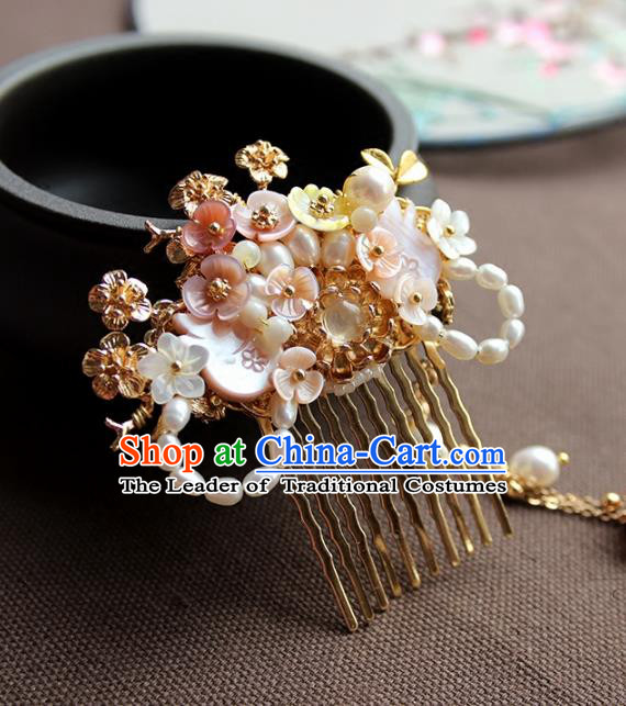 Chinese Ancient Handmade Pearls Hair Comb Classical Hair Accessories Hanfu Hairpins for Women