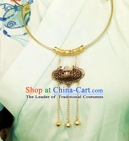 Chinese Traditional Ancient Golden Longevity Lock Accessories Hanfu Tassel Necklace for Women