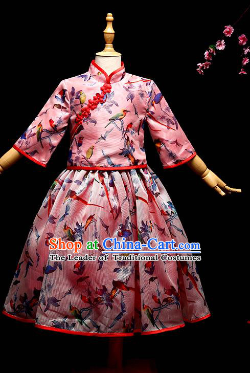 Children Modern Dance Costume Compere Full Dress Stage Performance Chorus Pink Dress for Kids