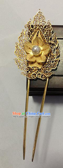 Chinese Traditional Ancient Golden Flower Hairpins Hair Accessories Hair Clip for Women