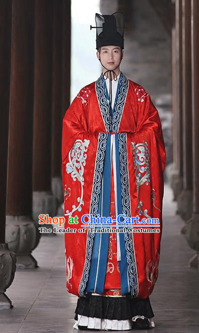 Chinese Ancient Embroidered Wedding Costume Tang Dynasty Bridegroom Hanfu Clothing for Rich Men