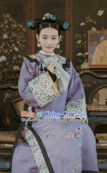 Chinese Ancient Drama Costume Story of Yanxi Palace Qing Dynasty Imperial Consort Embroidered Clothing and Headpiece for Women