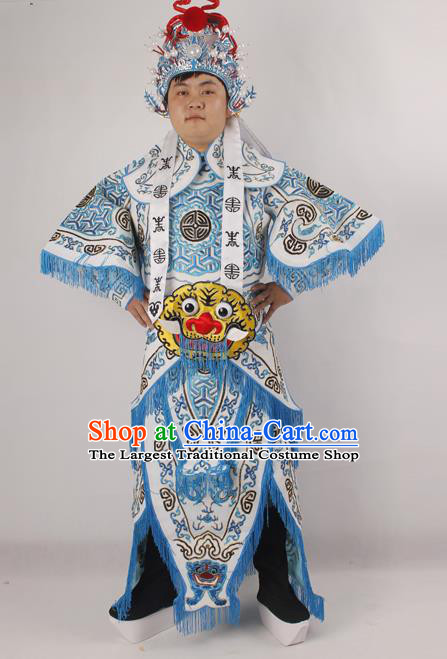 Professional Chinese Peking Opera General White Embroidered Costume Beijing Opera Takefu Clothing for Adults