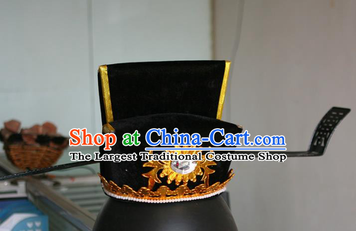 Chinese Beijing Opera Prime Minister Hat Traditional Peking Opera Official Hat for Adults