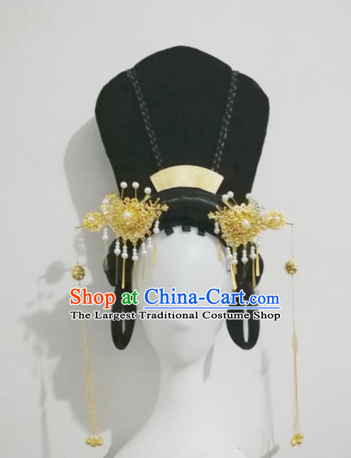 Chinese Traditional Ancient Classical Dance Hair Accessories Folk Dance Hairpins and Wigs for Women