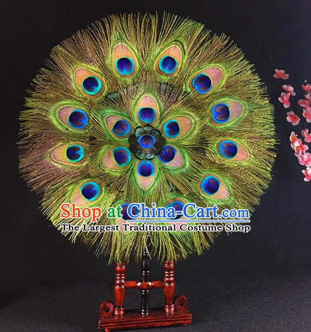 Chinese Traditional Craft Peacock Feather Palace Fans Round Fan for Women