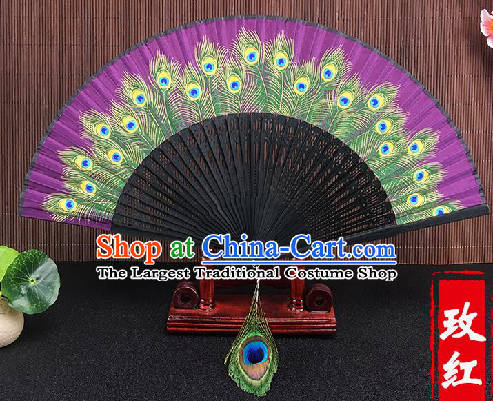 Chinese Traditional Craft Printing Peacock Feather Rosy Folding Fans