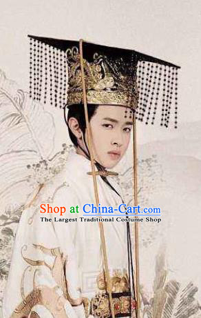 Chinese Traditional King Hair Accessories Ancient Han Dynasty Emperor Tassel Hat for Men