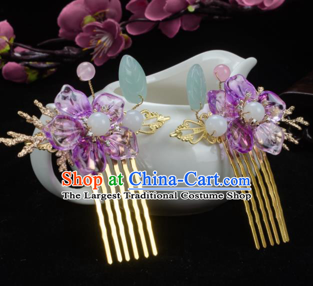 Chinese Ancient Hair Accessories Hanfu Purple Flower Hair Comb Handmade Hairpins for Women