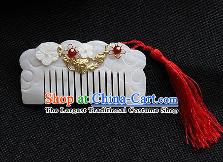Chinese Ancient Hair Accessories Classical Carving Shell Hair Comb Hanfu Handmade Hairpins for Women