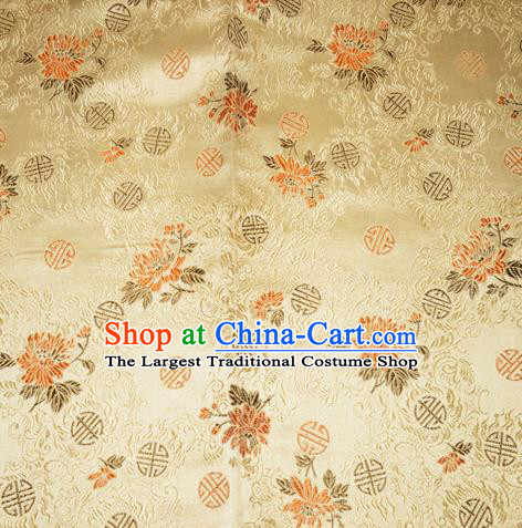 Chinese Traditional Golden Silk Fabric Tang Suit Brocade Cheongsam Flowers Pattern Cloth Material Drapery