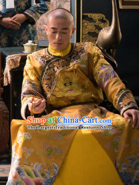 Ruyi Royal Love in the Palace Chinese Ancient Qing Dynasty Emperor Qianlong Costumes Imperial Robes for Men