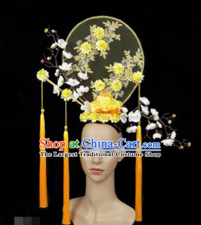Asian Chinese Traditional Palace Hair Accessories Stage Performance Catwalks Exaggerated Headdress for Women