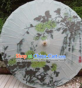 Chinese Classical Dance Handmade Ink Painting Chrysanthemum Paper Umbrella Traditional Decoration Umbrellas
