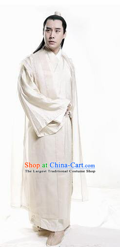 Chinese Drama I Love Taohua Ancient Scholar Clothing Stage Performance Dance Costume for Men