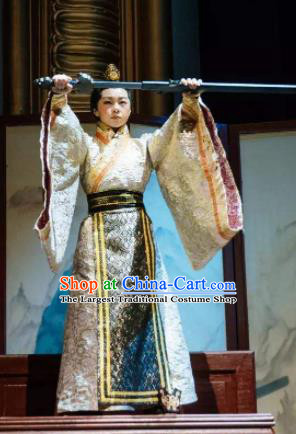 Chinese Drama Guangling Verse Ancient Jin Dynasty Prince Clothing Stage Performance Dance Costume for Men