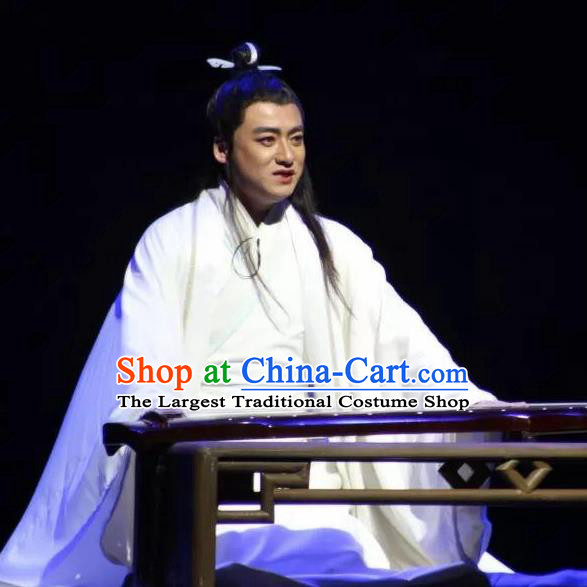Chinese Drama Guangling Verse Ancient Jin Dynasty Scholar Yu Boya Clothing Stage Performance Dance Costume for Men