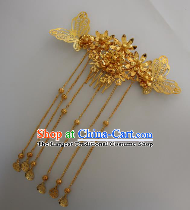 Chinese Traditional Wedding Hair Accessories Ancient Princess Golden Butterfly Hair Comb for Women