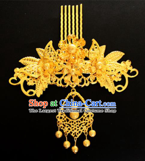 Chinese Traditional Wedding Hair Accessories Golden Leaf Hair Comb Ancient Princess Hairpins for Women