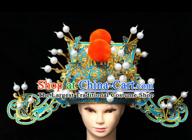Chinese Traditional Beijing Opera Royal Highness Hat Peking Opera Prime Minister Hat