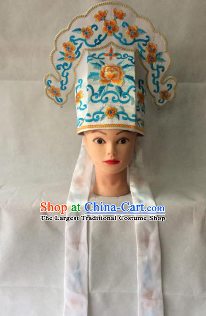 Asian Chinese Traditional Beijing Opera Niche Headwear Ancient Nobility Childe White Hat for Men