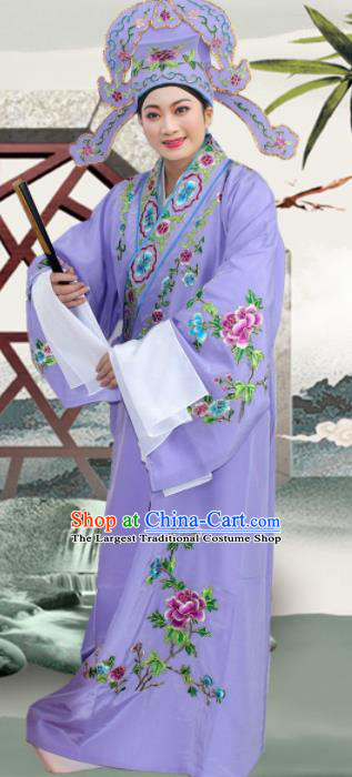 Chinese Ancient Nobility Childe Purple Embroidered Robe Traditional Peking Opera Niche Costume for Men