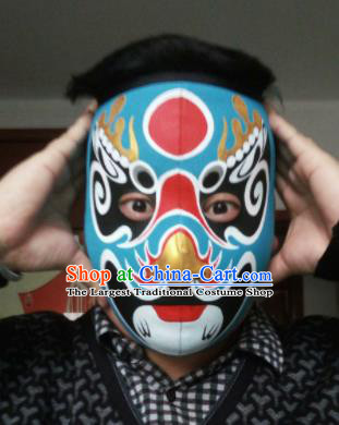 Chinese Traditional Sichuan Opera Prop Face Changing Blue Masks Handmade Painting Facial Makeup