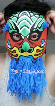 Chinese Traditional Sichuan Opera Prop Face Changing Blue Tassel Masks Handmade Painting Facial Makeup